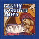 CD-Bakine-Bozicne-price