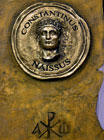 Лик Св. Цара Константиа са Христовим Монограмом