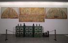 Фреске и ограда из IV в. (Нишки музеј)