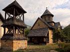 манастир Благовештење