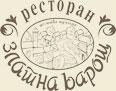 zlatna-varos-logo