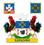 barajevo