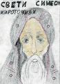 Katalog-Svetorodna_Loza_Nemanjica.indd